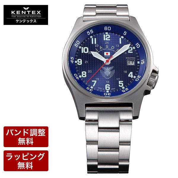【バンド調整:ラッピング無料】KENTEX ケンテックス防衛省本部契約 JSDF Standard航空自衛隊モデルメンズ腕時計S455M-10