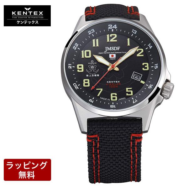 【ラッピング無料】KENTEX ケンテックス防衛省本部契約 海上自衛隊 JSDFソーラースタンダード ソーラー メンズ腕時計S715M-03
