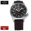 【ラッピング無料】KENTEX ケンテックス防衛省本部契約 海上自衛隊 JSDFソーラースタンダード ソーラー メンズ腕時計…