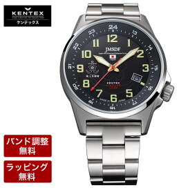 ケンテックス 腕時計 KENTEX ケンテックス 防衛省本部契約 海上自衛隊 JMSDFソーラースタンダード ソーラー メンズ 腕時計 S715M-06