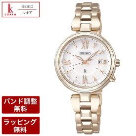 セイコー ソーラー 電波時計 腕時計 SEIKO セイコー LUKIA ルキア ソーラー電波修正 ワールドタイム レディダイヤシリーズ レディース 腕時計 SSQV058