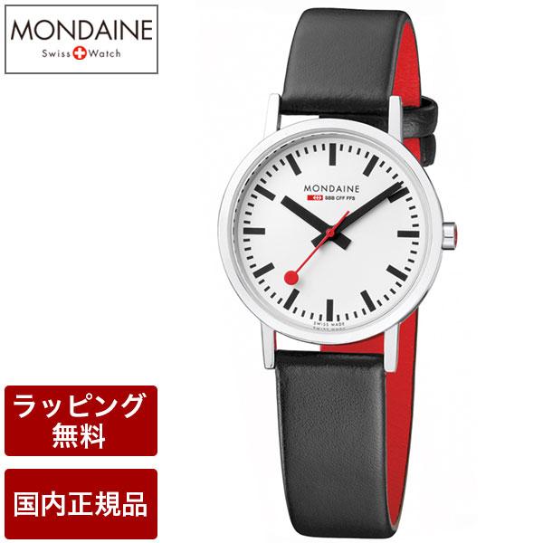 モンディーン MONDAINE Classic クラシック 26mm ホワイトダイアル ブラックレザー スイス製腕時計 A658.30323.11SBB