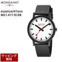モンディーン 腕時計 MONDAINE SBB essence エッセンス 41mm ホワイトダイヤル スイス製腕時計 MS1.41110.RB