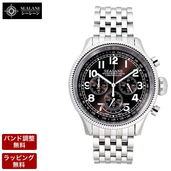 シーレーン SEALANE メンズ 腕時計 SE15-BR