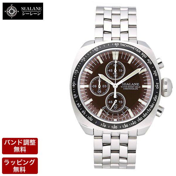 シーレーン SEALANE メンズ 腕時計 SE17-BR