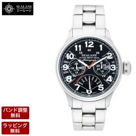 シーレーン 腕時計 SEALANE メンズ 腕時計 SE31-MBK