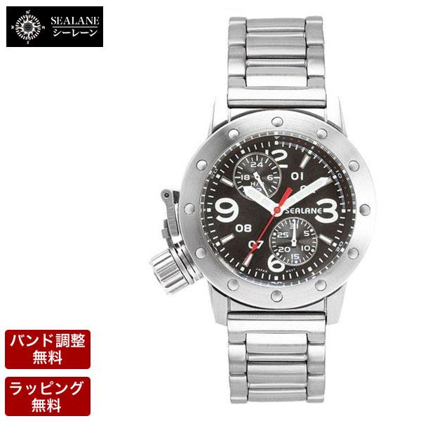シーレーン SEALANE クォーツ メンズ 腕時計 SE41-MBK