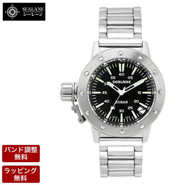 シーレーン 腕時計 SEALANE メンズ 腕時計 SE42-MBK