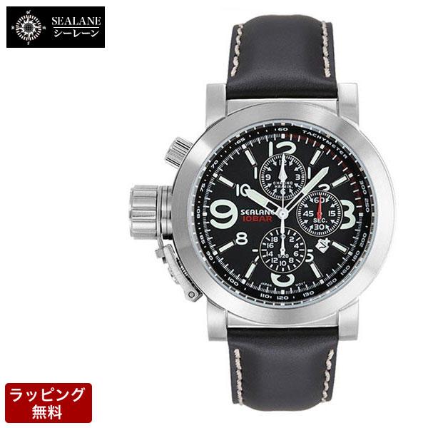 シーレーン SEALANE メンズ 腕時計 SE44-LBK