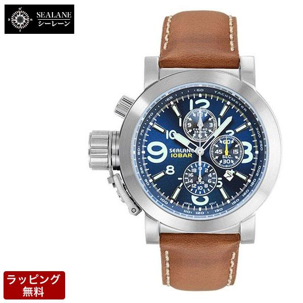 シーレーン SEALANE メンズ 腕時計 SE44-LBL