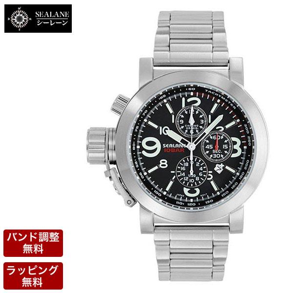 シーレーン SEALANE メンズ 腕時計 SE44-MBK