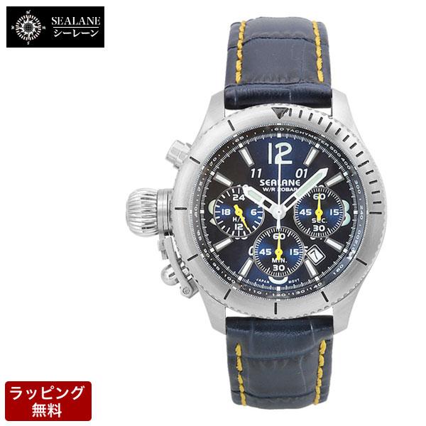 シーレーン SEALANE クオーツ メンズ 腕時計 SE47-LBK