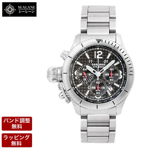 シーレーン SEALANE クオーツ メンズ 腕時計 SE47-MBK
