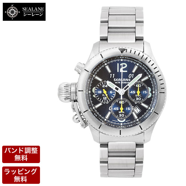 シーレーン SEALANE クオーツ メンズ 腕時計 SE47-MBL