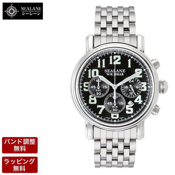 シーレーン SEALANE クオーツ メンズ 腕時計 SE48-MBK