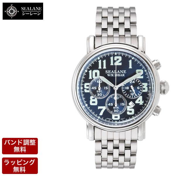 シーレーン SEALANE クオーツ メンズ 腕時計 SE48-MBL