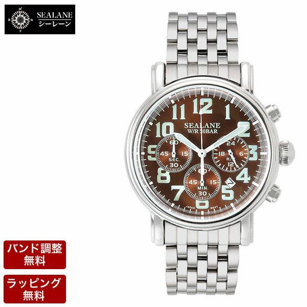 シーレーン SEALANE クオーツ メンズ 腕時計 SE48-MBR
