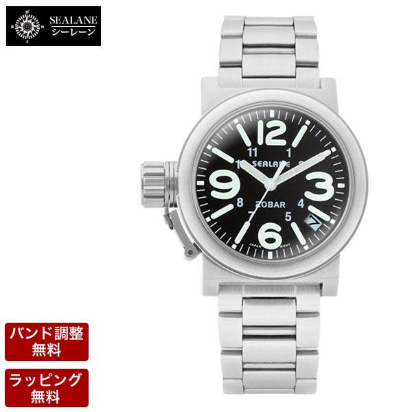 シーレーン SEALANE クオーツ メンズ 腕時計 SE51-MBK