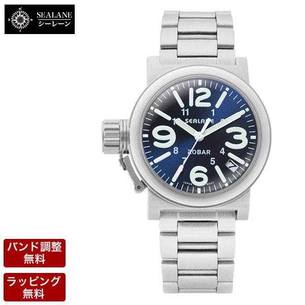 シーレーン SEALANE クオーツ メンズ 腕時計 SE51-MBL
