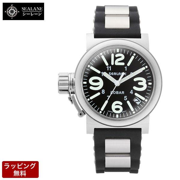 シーレーン SEALANE クオーツ メンズ 腕時計 SE51-PBK