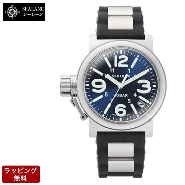 シーレーン SEALANE クオーツ メンズ 腕時計 SE51-PBL