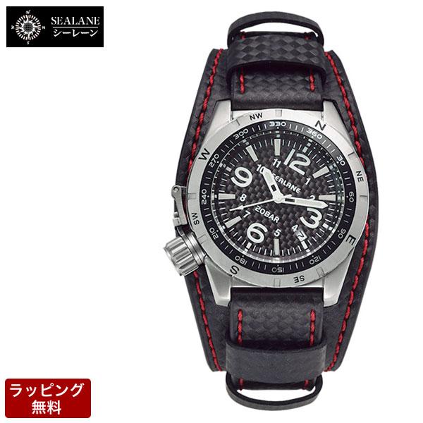 シーレーン SEALANE 自動巻 メンズ 腕時計 SE53-LBK