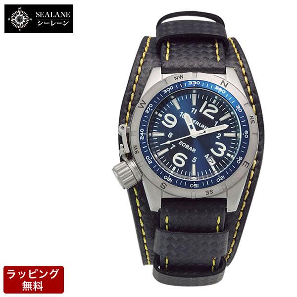 シーレーン SEALANE 自動巻 メンズ 腕時計 SE53-LBL