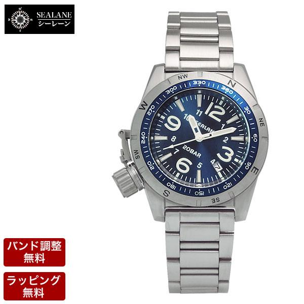 シーレーン 腕時計 SEALANE 自動巻 メンズ 腕時計 SE53-MBL