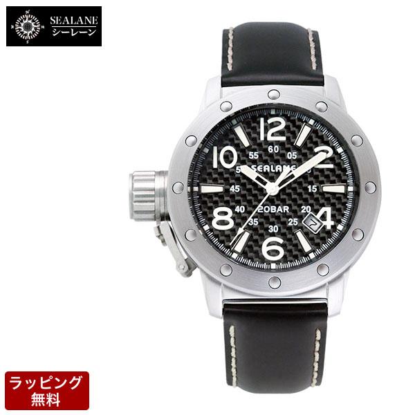 シーレーン SEALANE 自動巻 メンズ 腕時計 SE54-LBK