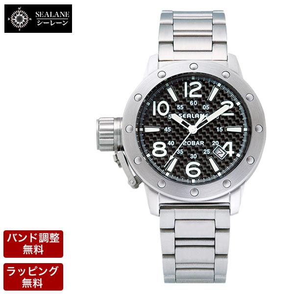 シーレーン SEALANE 自動巻 メンズ 腕時計 SE54-MBK