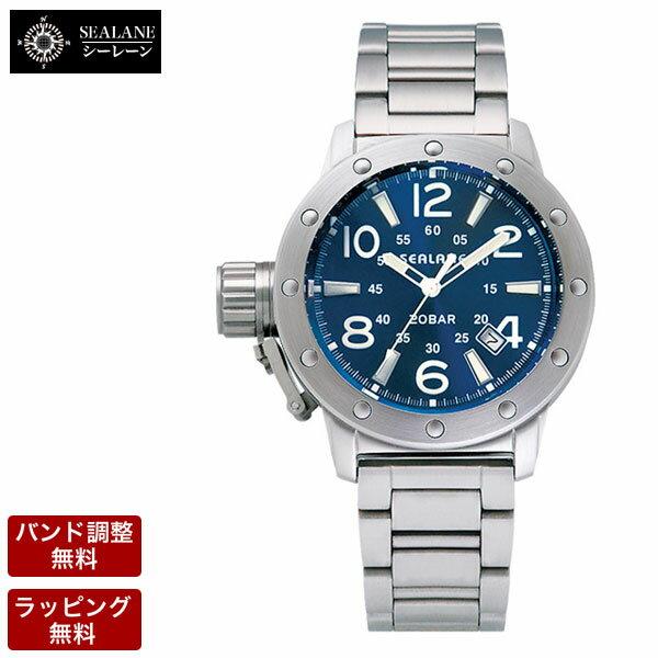 シーレーン 腕時計 SEALANE 自動巻 メンズ 腕時計 SE54-MBL