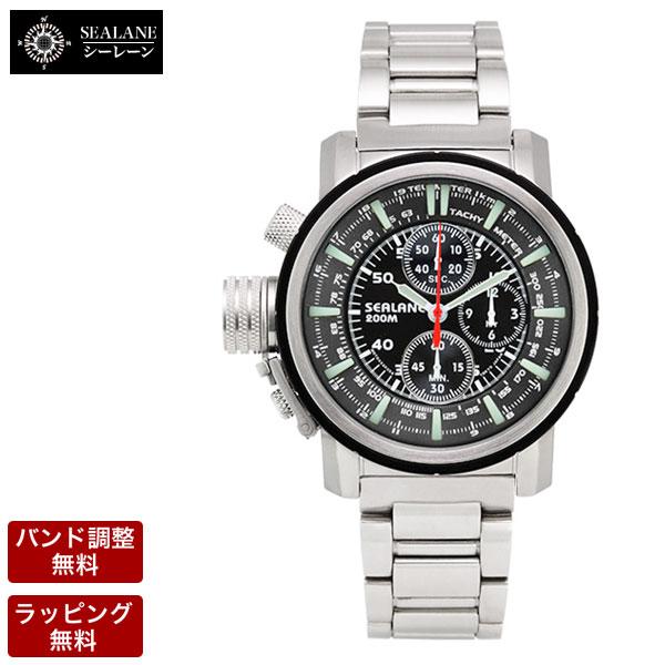 シーレーン 腕時計 SEALANE クオーツ メンズ 腕時計 SE56-MBK