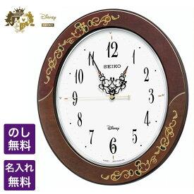 マラソン限定【ポイント5倍!クーポン有】7/11 2時まで ディズニー 掛時計 SEIKO CLOCK セイコー クロック 大人ディズニー Disney ディズニー 電波掛時計 シックな象嵌風デザインのKiss & Heart 12種類の野鳥のさえずりで時をお報せ ミッキー&ミニー FS510B