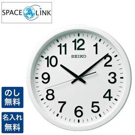 マラソン限定【ポイント5倍!クーポン有】7/11 2時まで セイコー クロック 掛時計 電波時計 衛星電波 SEIKO CLOCK SPACE LINK スペース リンク オフィス向け電波時計 衛星電波クロック GP202W