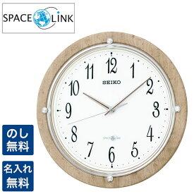 マラソン限定【ポイント5倍!クーポン有】7/11 2時まで セイコー クロック 掛時計 電波時計 衛星電波 SEIKO CLOCK SPACE LINK スペース リンク 先進の「セイコースペースリンク」に上質感をプラス GP212A