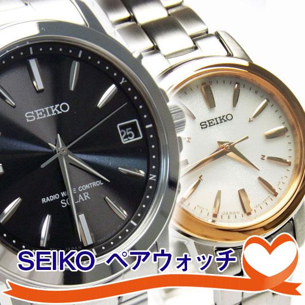 ペアウォッチ 腕時計 セイコー ペアモデル セイコー腕時計 SEIKO セイコー SPIRIT スピリット ソーラー電波時計 SBTM169 SSDY018 【SBTM169&SSDY018】