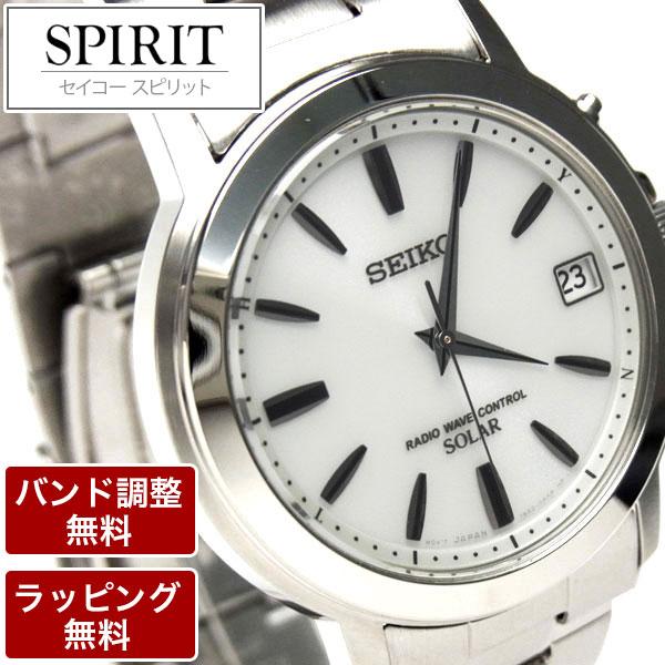 腕時計 メンズ セイコー腕時計 SEIKO セイコー SPIRIT スピリット ソーラー電波時計 SBTM167