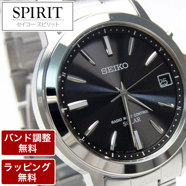 在庫あり【バンド調整:ラッピング無料】SEIKO セイコー SPIRIT スピリットソーラー電波時計ペアモデル メンズ腕時計SBTM169