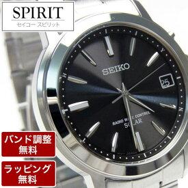 セイコー腕時計 SEIKO ソーラー電波時計 10気圧防水 セイコー SPIRIT スピリット ペアモデル メンズ 腕時計 SBTM169 誕生日 記念品 御祝 プレゼント