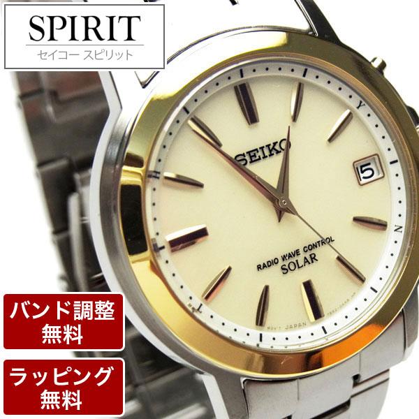 腕時計 メンズ セイコー腕時計 SEIKO セイコー SPIRIT スピリット ソーラー電波時計 SBTM170