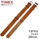 TIMEX ベルト 時計 ベルト 腕時計ベルト 時計ベルト 時計バンド 時計 バンド TIMEX タイメックス ウィークエンダー セ…