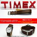 在庫あり☆【メール便対応】【時計バンド 時計ベルト】TIMEX タイメックスウィークエンダー セントラルパーク シリー…