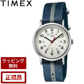 [月間優良ショップ受賞] タイメックス 腕時計 TIMEX 時計 ウィークエンダー セントラルパーク ブルー/グレー 38mm T2N654 メンズ腕時計