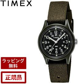 [月間優良ショップ受賞] タイメックス 腕時計 キャンパー TIMEX 【日本限定】オリジナルキャンパー 29mm オリーブ TW2T33700 レディース腕時計