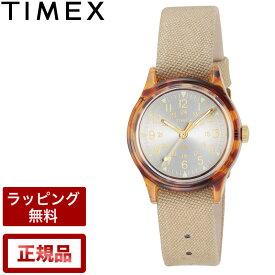 在庫あり即納可能 タイメックス 腕時計 レディース オリジナルキャンパー 29mm 日本限定 べっ甲柄 ベージュ TIMEX TW2T96100