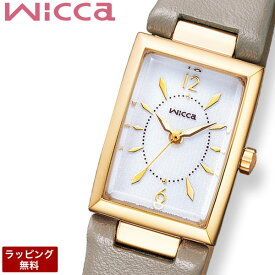 [月間優良ショップ受賞] シチズン 腕時計 ウィッカ CITIZEN wicca レディース腕時計 ハーフバングル ソーラー時計 ソーラーテック KF7-520-10