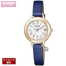 シチズン ソーラー電波時計 腕時計 CITIZEN シチズン wicca ウィッカ ソーラーテック電波時計 ブレスライン レディース腕時計 KL0-821-10