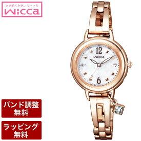 シチズン ソーラー電波時計 腕時計 CITIZEN シチズン wicca ウィッカ ソーラーテック電波時計 ブレスラインバングル リバーシブルチャーム レディース腕時計 KL0-961-11