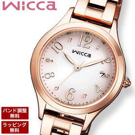 シチズン ソーラー電波時計 腕時計 CITIZEN シチズン wicca ウィッカ ソーラーテック電波時計 HAPPY DIARY レディース腕時計 KS1-261-91