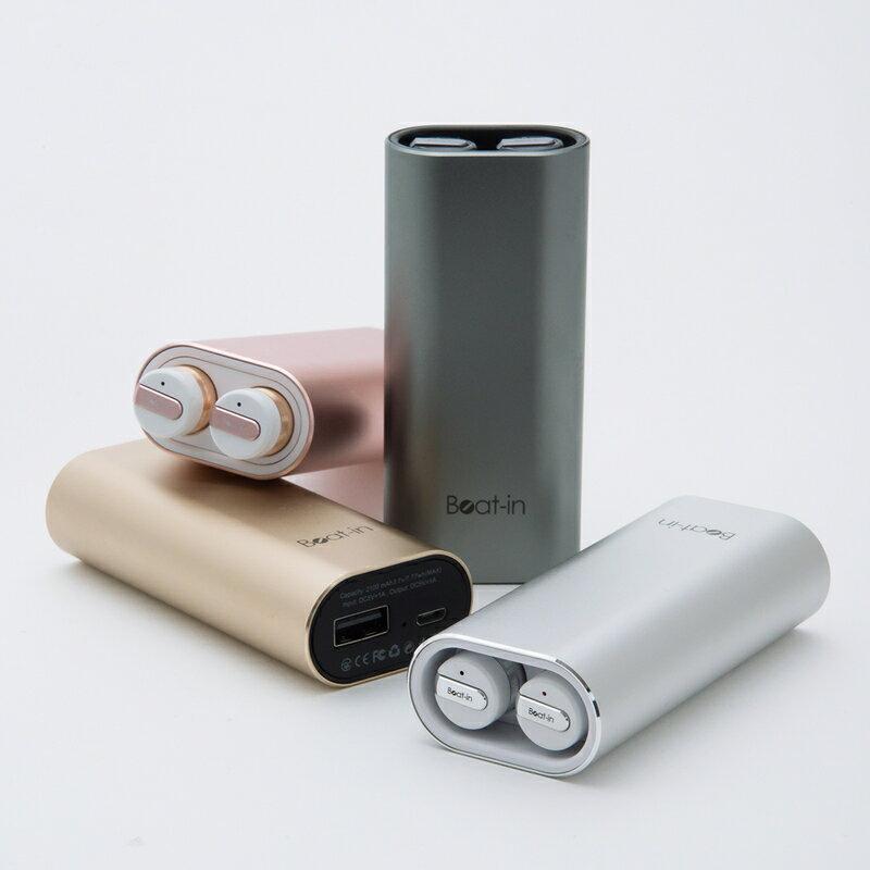 ワイヤレスイヤホン Beat-in Power Bank(ビートイン パワーバンク)モバイルバッテリー付き Bluetooth 4.1対応 左右 完全独立型 超小型 コードレス 通話機能付き マイク内蔵 耳栓型 ブルートゥース ワイヤレス イヤホン イヤフォン Bluetooth